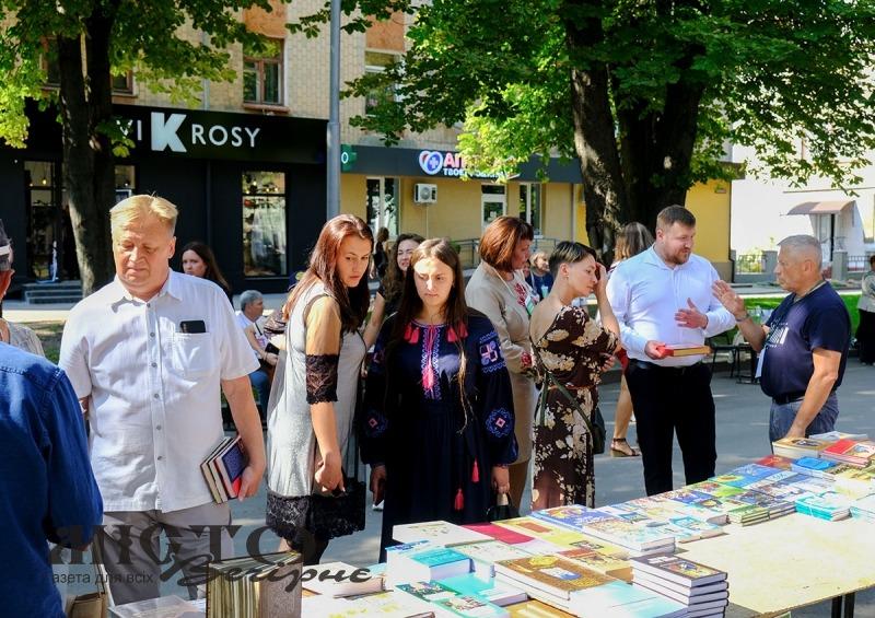 У Нововолинську вдруге провели книжкову толоку