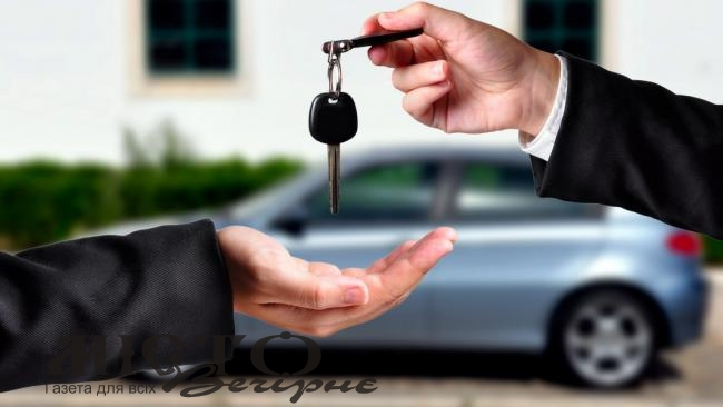 В Україні запроваджено нові правила продажу авто