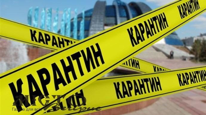 В Україні можуть запровадити локдаун на 21 день