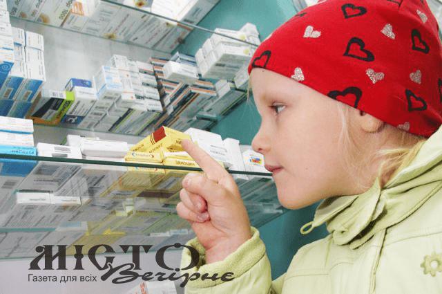В Україні хочуть заборонити продавати ліки дітям