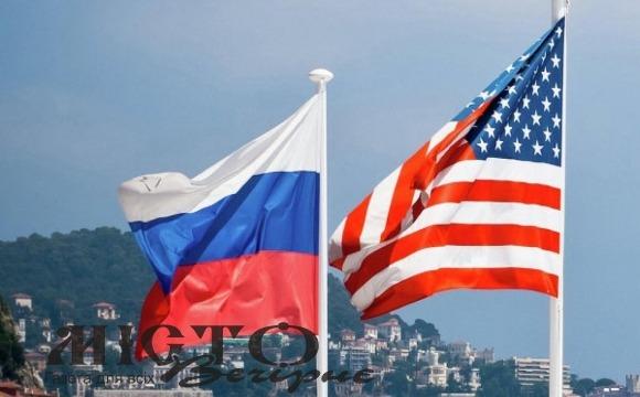 Росія напала на США?