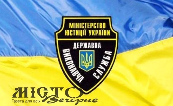 Посадовець Мінюсту проведе прийом громадян у Володимирі