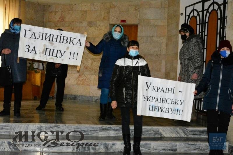 Представники ПЦУ з Галинівки другий день під Волинською ОДА вимагали реєстрації їхньої громади