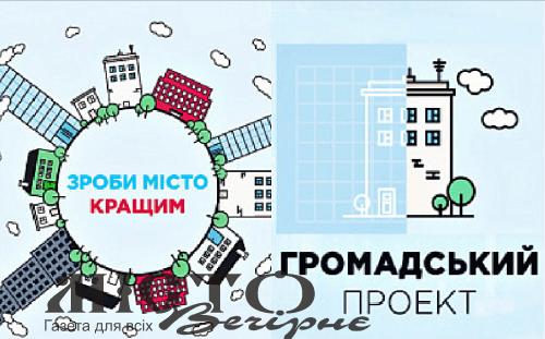 Мешканців Володимирської громади закликають проголосувати за проєкти бюджету участі