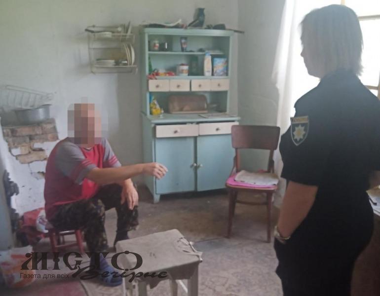 В Устилузі затримали чоловіка, який пограбував пенсіонера на майже тисячу гривень