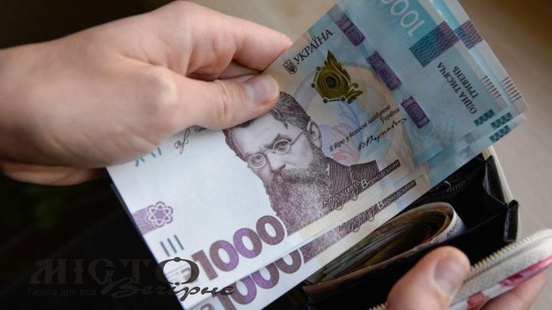 В Україні «мінімалка» виросте на 1700 гривень