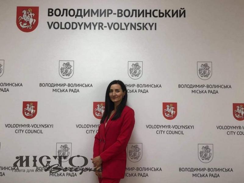 У Володимирі обрали начальника відділу міжнародної діяльності та туризму