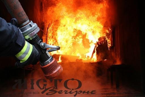 Рятувальники закликають дотримуватися правил безпеки в осінньо-зимовий період