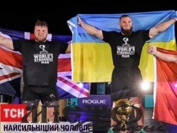24-річний українець став найсильнішим чоловіком у світі
