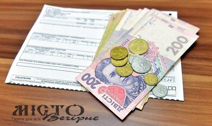 Розмір субсидій в Україні зріс у 2,5 рази