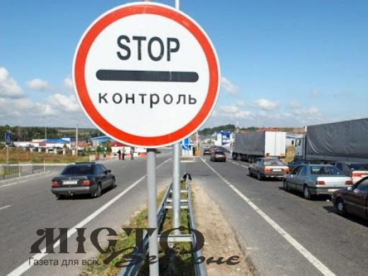 У Володимирі судили турка, який хотів незаконно перетнути українсько-польський кордон