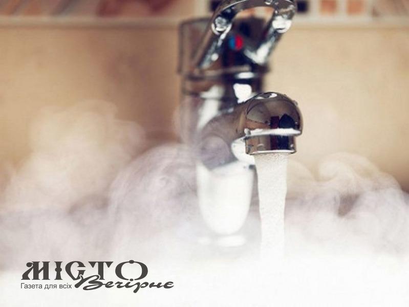 У період Великодніх свят подаватимуть гарячу воду