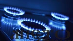 Нафтогаз прогнозує здорожчання газу