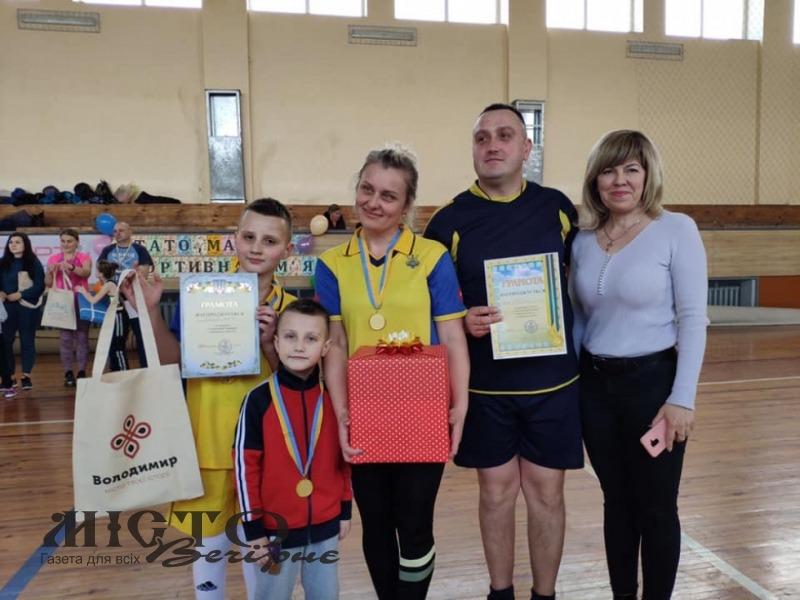 У Володимирі обрали найспортивнішу сім'ю