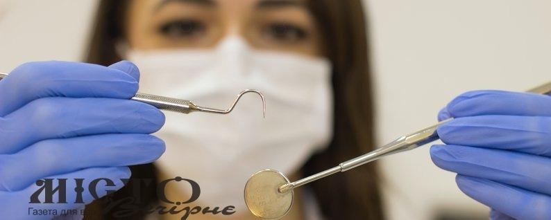 Які стоматологічні послуги будуть безкоштовними в Україні з 1 квітня