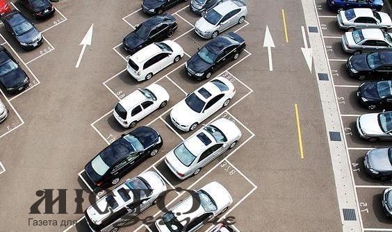 За паркування дозволили платити в терміналах і банкоматах