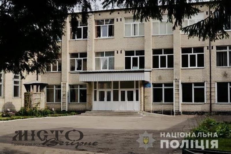 У Володимирі чоловік погрожував підірвати школу