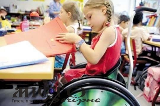 На інклюзивну освіту Волині спрямували 1 мільйон