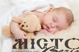 В липні у Володимирі народились майже 37 дітей