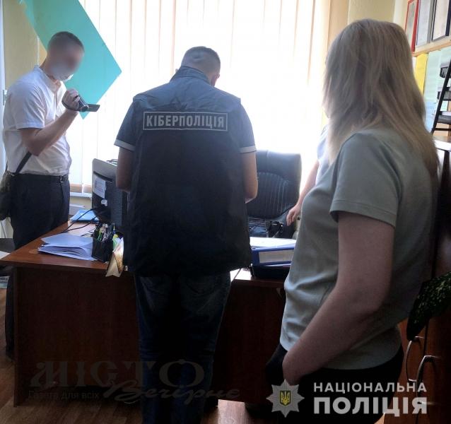 В Києві викладачку університету затриали за шахрайство