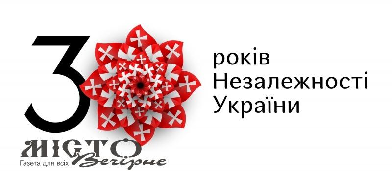 Волинь отримала власний логотип до 30-річчя Незалежності України