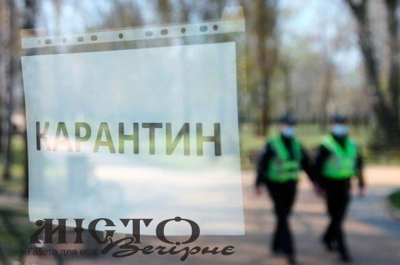 Уряд підтримає бізнес під час дії карантину вихідного дня