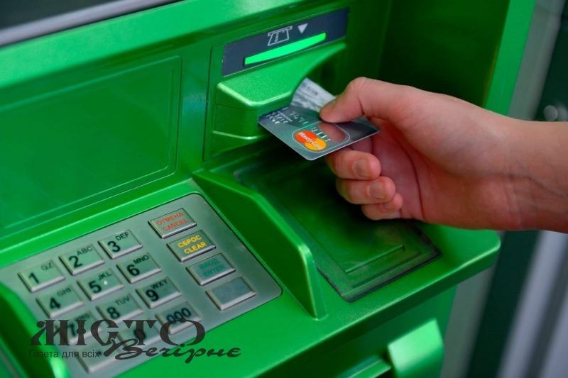 Як працюватиме банківська система на новорічні свята
