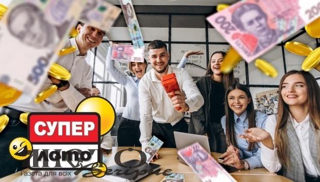 В Україні зірвали найбільший джекпот – 33 мільйони