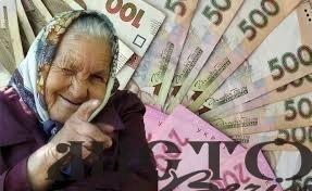 Українським пенсіонерам тричі за рік підвищать пенсії