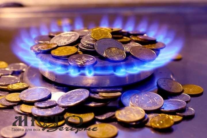 У Міненерго не планують подовжувати обмеження ціни на газ після 31 березня