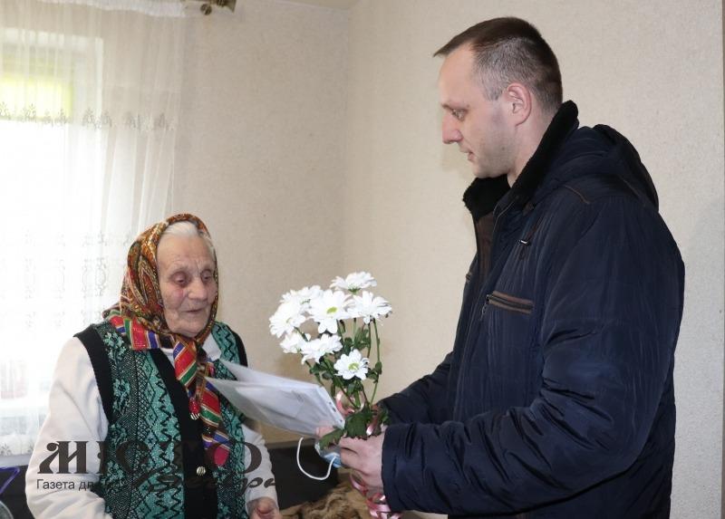 Жительку Володимир-Волинської громади привітали з 90-річчям