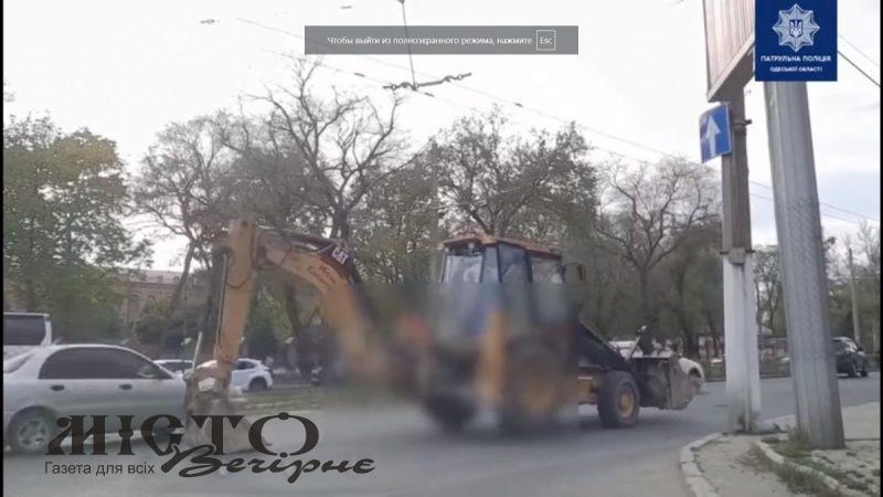 В Одесі оштрафували водія трактора, який їхав, відштовхуючись ковшем від асфальту