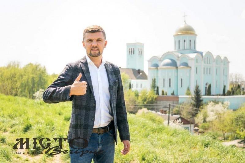 Нардеп Ігор Гузь ініціює повернення княжому місту назви «Володимир»