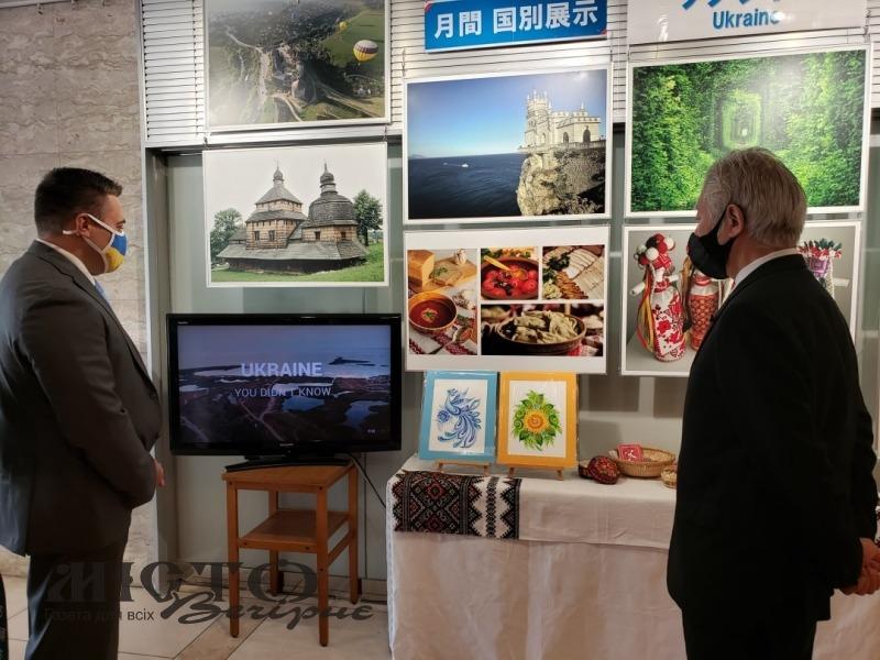 У Японії відкрили виставку про Україну