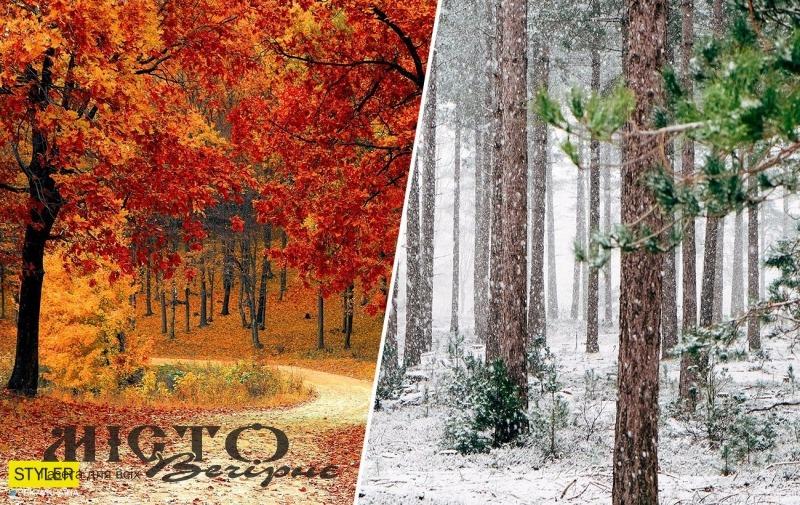 Синоптики дали прогноз на осінь і зиму