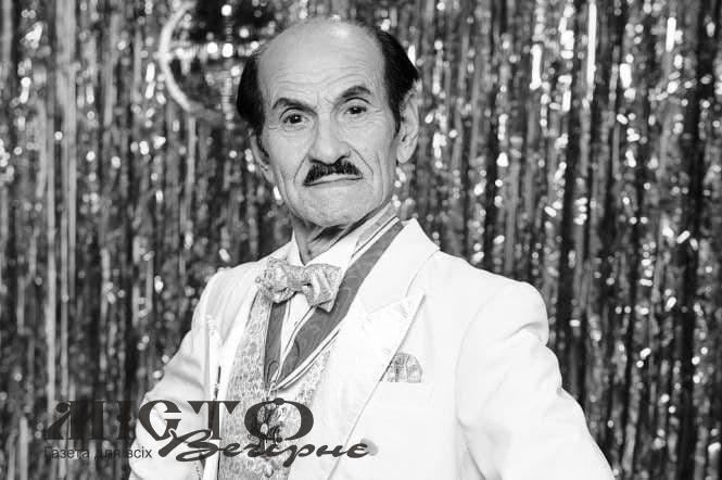 Помер танцюрист і хореограф Григорій Чапкіс