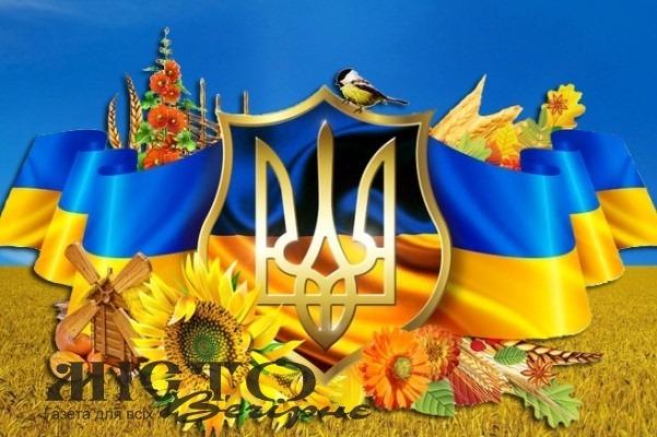 Вихідні на День Конституції України 2021 року: скільки будемо відпочивати