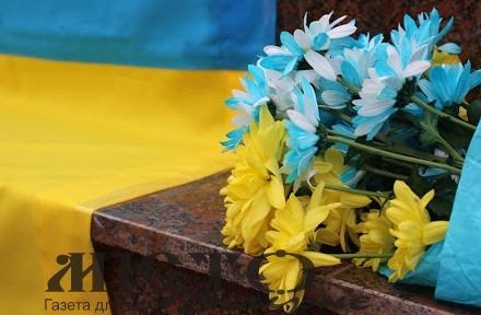 Жителів Володимир-Волинської громади запрошують на вшанування пам'яті загиблих захисників України
