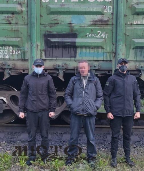 На пункті пропуску у Володимирі виявили українця, який їхав до Польщі у вантажному вагоні