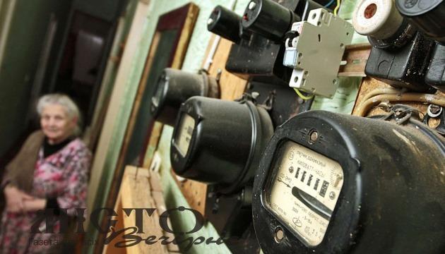Депутати Володимира звернулися до уряду з проханням знизити вартість енергоносіїв