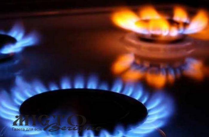 Договір про газопостачання з ГК «Нафтогаз України» можна укласти у відділеннях «Ощадбанку»