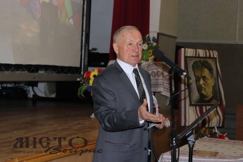 У Володимирі-Волинському відбулася конференція, присвячена 120-річчю з дня народження Миколи Рокицького