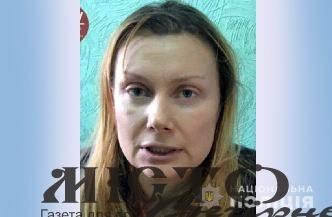 Поліція розшукує волинянку, яку підозрюють у шахрайстві
