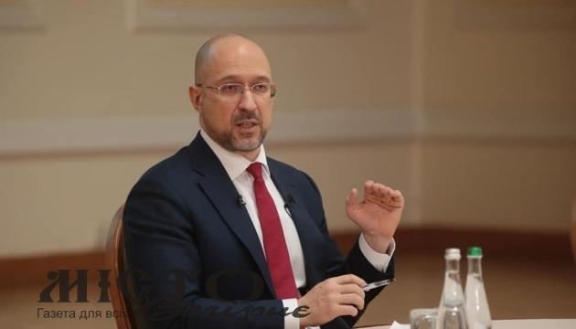 Шмигаль спрогнозував, на скільки зросте середня зарплата в Україні до кінця року