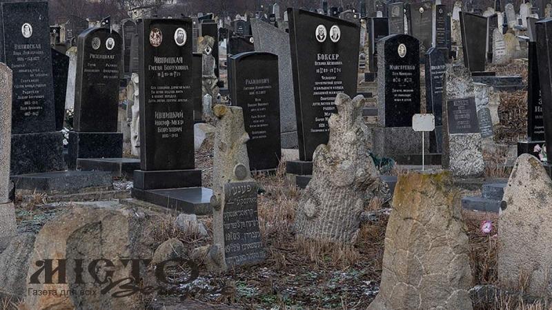 6-річний хлопчик отруївся горілкою на кладовищі