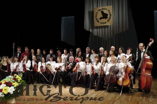 У Володимирі відбудеться концерт камерного оркестру «Кантабіле»
