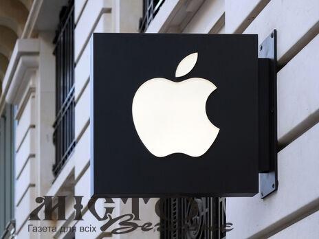 Apple відкрила офіційний офіс в Україні