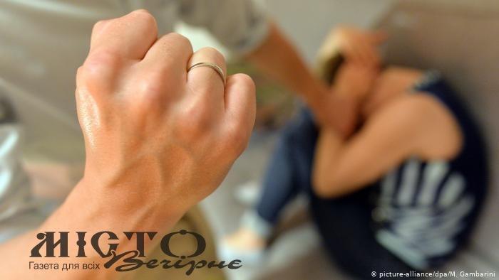 В Україні посилили відповідальність за домашнє насильство