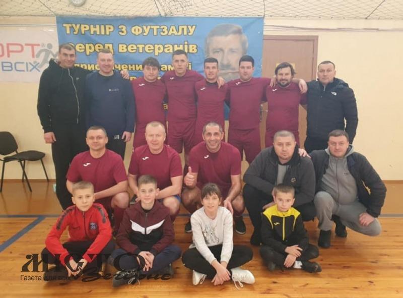 У Володимирі відбувся турнір ветеранів пам'яті Ярослава Кориневського