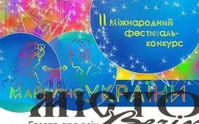 Учениця дитячої музичної школи Володимира здобула першість на дистанційному фестивалі-конкурсі «Майбутнє України»